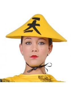 Palarie galbena, chinez / chinezoaica