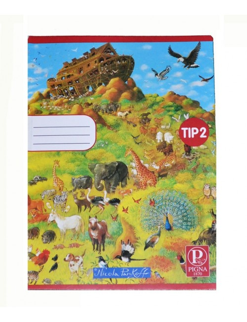 Caiet Tip 2 Pigna Clasic, A5, 24 file, Animale