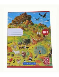 Caiet Tip 1 Pigna Clasic, 24 file, Animale