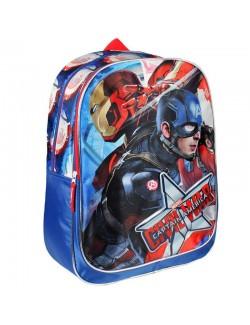 Ghiozdan Avengers Captain America 41 cm Cerda