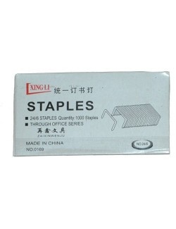 Capse metalice 24/6 mm - XL 0169
