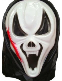 Masca Halloween Fantoma infricosatoare